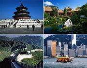 Китайский язык за рубежом,  Китай