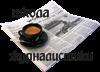 Бесплатный дистанционный курс «Основы практической журналистики»