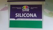 Продам краску Silicona
