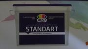 Продам краску Standart
