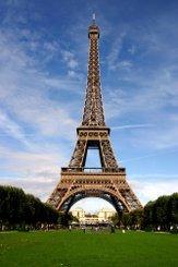 Групповой тур в Париж из Алматы