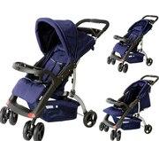 Продам коляску BabyGo Shopper с рождения и до 3 лет.