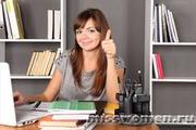 женщины Активным работа