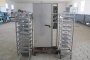 Жарочный шкаф в Таразе