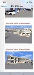 Участок 6 га по трассе Алматы-Тараз