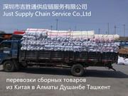 Из шанхая в Туркменистан Ашхабад мультимодальные перевозки