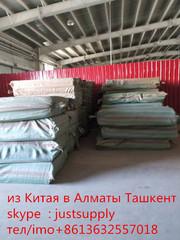 Перевозки сборных грузов с китай до Душанбе с официальной