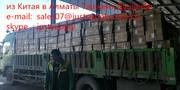 Авто доставка консолидация из Гуанчжоу Шеньчжень в Ташкент,