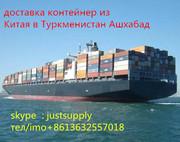 Перевозки по 20фт и 40фт. контейнерах из Китая в Рыбачь Бишкек Кыргызс