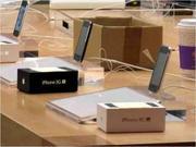 4G Apple iPhone разблокирована iPhone за $ 400, 00